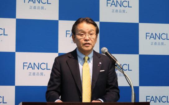 ファンケルの島田和幸社長