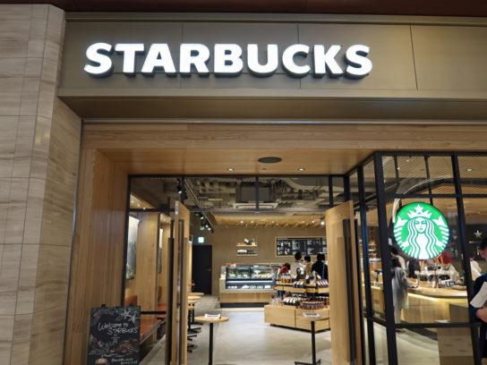 スターバックス コーヒー 東京ミッドタウン日比谷店