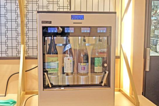 日本酒はワイングラスで提供