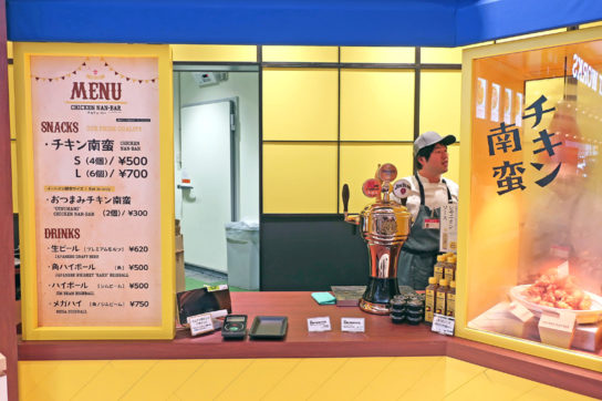 CHICKEN NAN-BARの注文カウンター