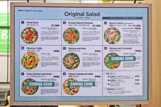 8種類のオリジナルサラダも用意