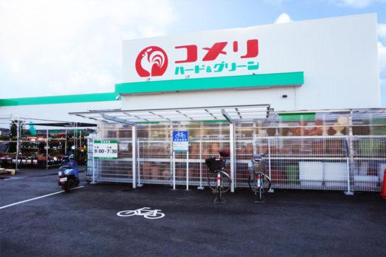 ホームセンターの店舗(イメージカット)