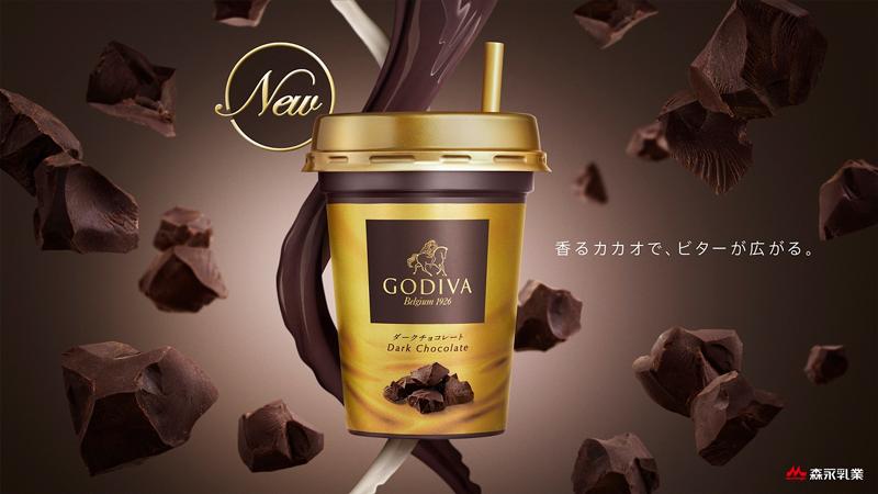 森永乳業/コンビニ限定チルドカップ飲料「GODIVA ダークチョコレート」