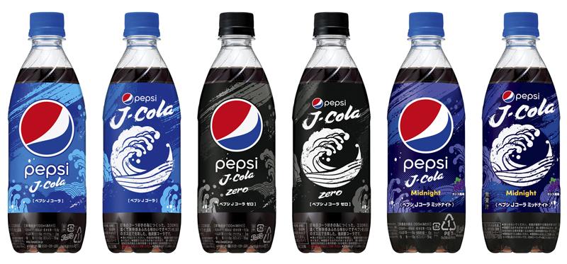 サントリー/日本のコーラ好き向け新ブランド「ペプシ Jコーラ」