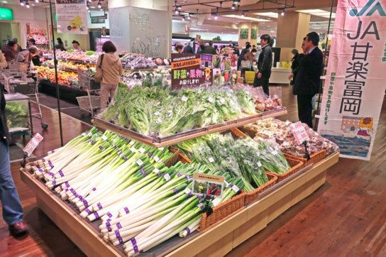 甘楽富岡の野菜