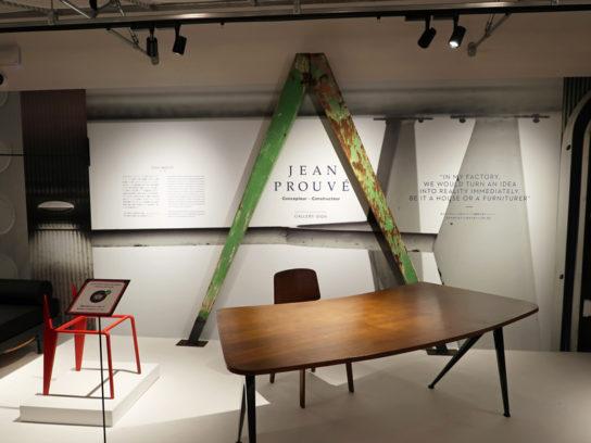 ジャン・プルーヴェの展示企画