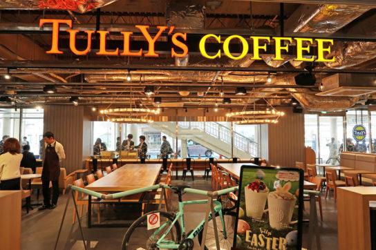 タリーズコーヒー新業態サイクルカフェ