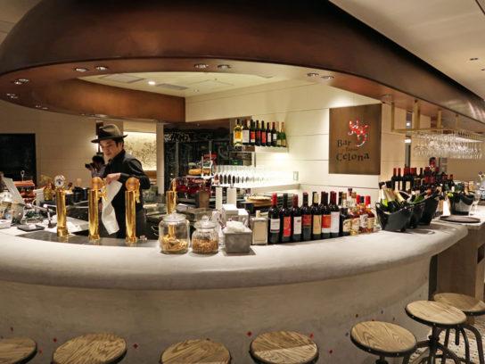 Bar&Tapas Celona