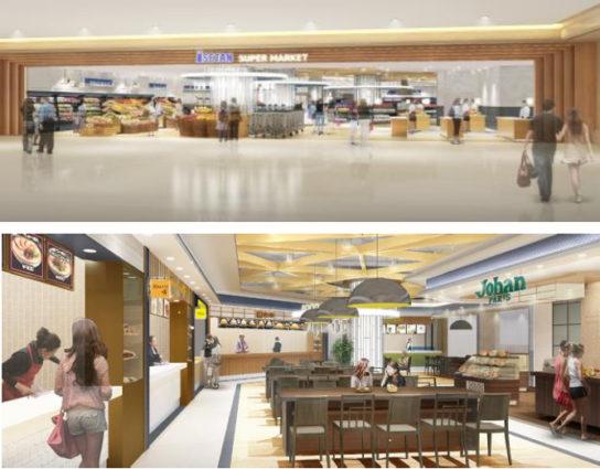 20180328isetan2 544x425 - 三越伊勢丹/中国・成都に食とくらしの複合型スーパーマーケット出店