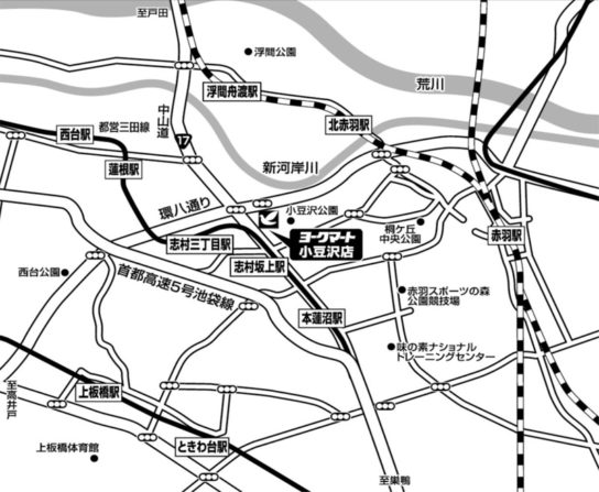 20180328yorkmart3 544x447 - ヨークマート/板橋区「ヨーカドー食品館小豆沢店」跡地に出店