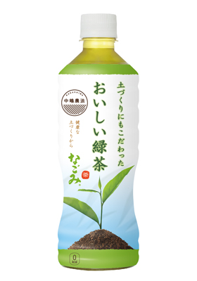 20180329lawson1 - コカ・コーラ/ローソン限定「なごみ おいしい緑茶」、中嶋農法の茶葉使用