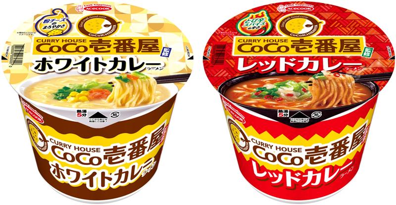 エースコック/「CoCo壱番屋監修 ホワイトカレーラーメン」発売
