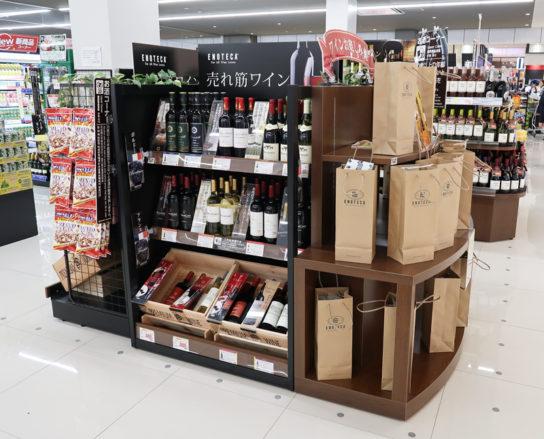 ワイン専門店「エノテカ」の商品を展開