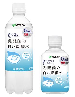 伊藤園/チチヤスの乳酸菌使用「甘くない 乳酸菌の白い炭酸水」
