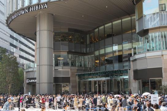 東京ミッドタウン日比谷に1000名以上の行列