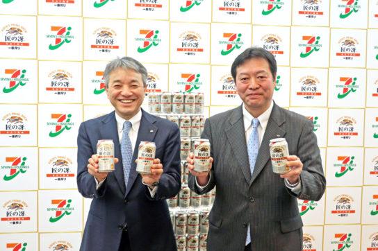 石橋商品本部長(左)と石田マーケティング本部長(右)