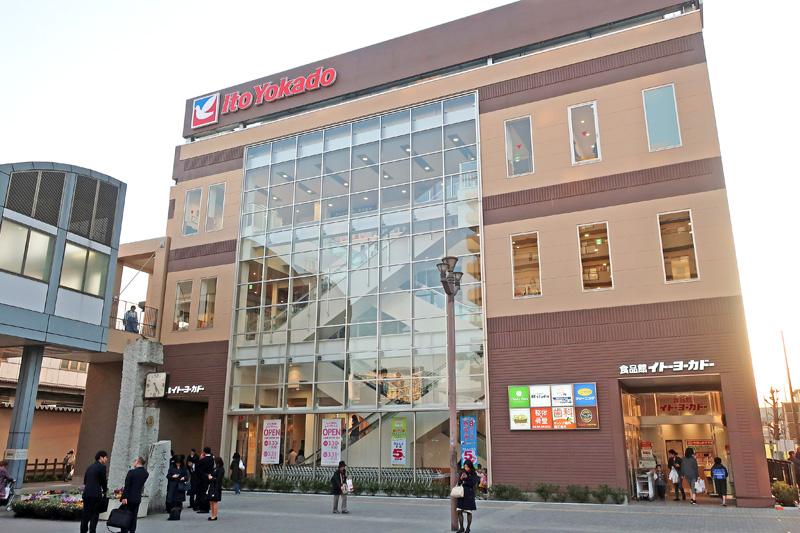 20180330yokado 1 - イトーヨーカドー/即食・簡便商材強化、瀬谷駅前にイートイン併設の「食品館」