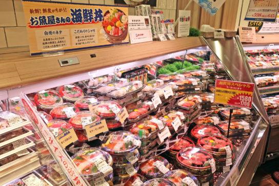 寿司・海鮮丼は鮮魚部門が担当