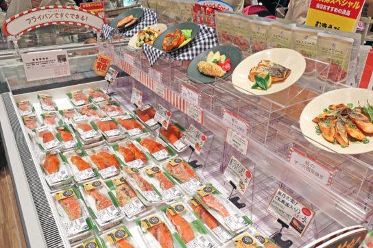 鮮魚ではフライパンで温めるだけの半調理品を訴求