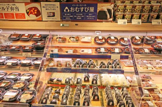 20180330yokado 9 544x362 - イトーヨーカドー/即食・簡便商材強化、瀬谷駅前にイートイン併設の「食品館」