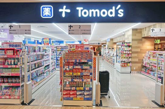 トモズの店舗