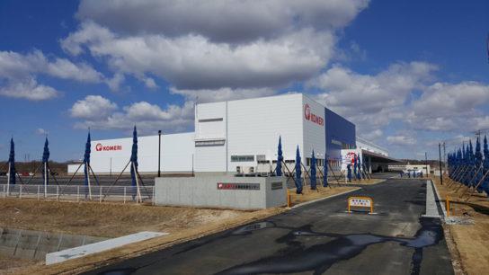 北海道流通センター