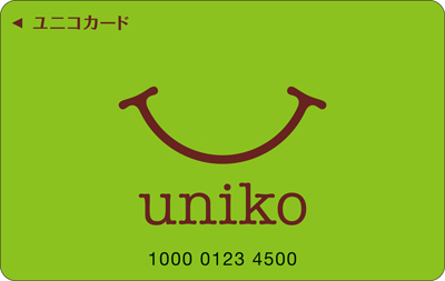 ユニコ(uniko)