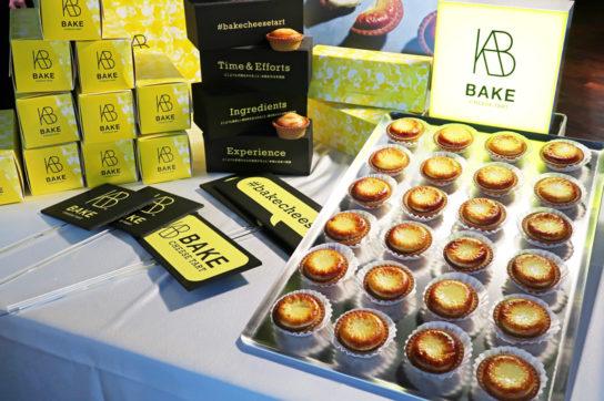 20180409bake2 544x362 - BAKE/年間2ブランド開始・国内外40店舗出店でさらなる成長目指す