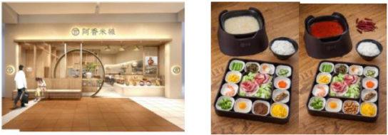 中国の人気米粉麺専門店「阿香米線」