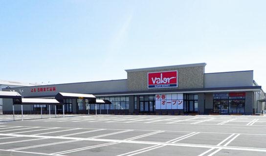 スーパーマーケットバロー 犬山田楽店