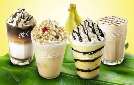 バナナシリーズ