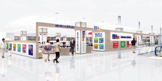 エディオンイオン福知山店