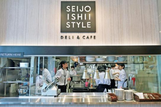 グローサラント型店舗を東京都調布市に初出店