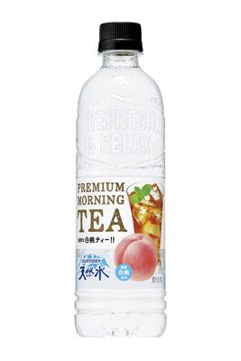 20180412suntry1 - サントリー/透明な白桃ティー「天然水 PREMIUM MORNING TEA 白桃」