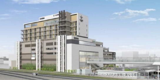 JR岸辺駅ビル開発