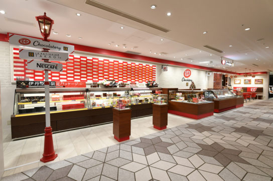 キットカット ショコラトリー伊丹空港店