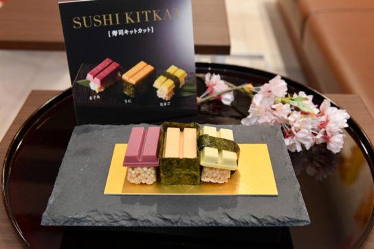 寿司キットカット
