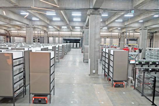 Intelligent Logistics Center PROTO