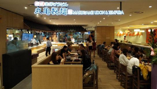 丸亀製麺 シンガポール ION店