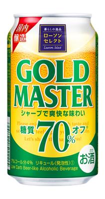 ローソンセレクト ゴールドマスター糖質70%オフ