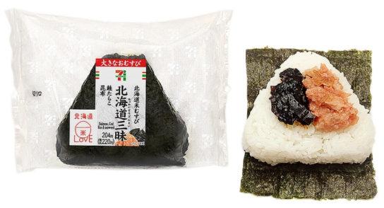 大きなおむすび北海道三昧