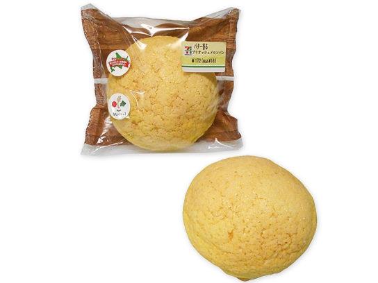 バター香るブリオッシュメロンパン