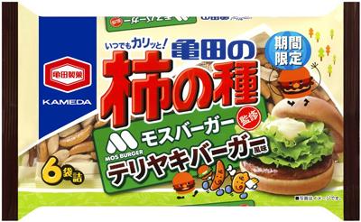 亀田の柿の種テリヤキバーガー風味