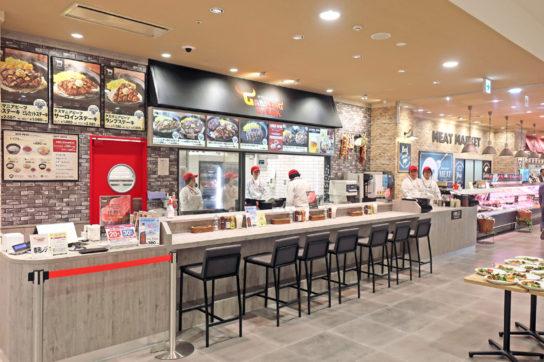 飲食店舗に生鮮食品売場を併設