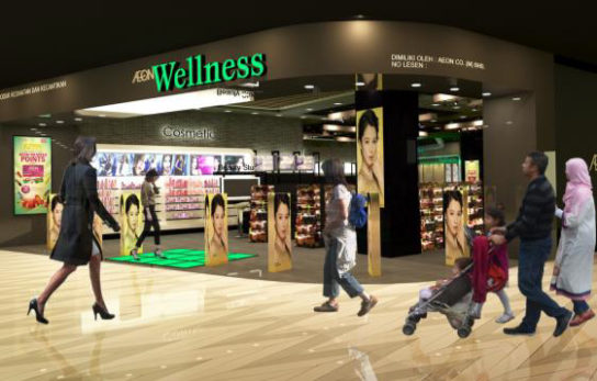 AEON Wellness