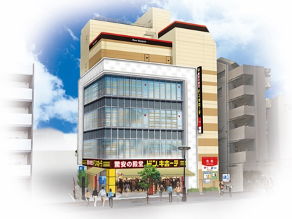 ドン・キホーテ赤坂見附店