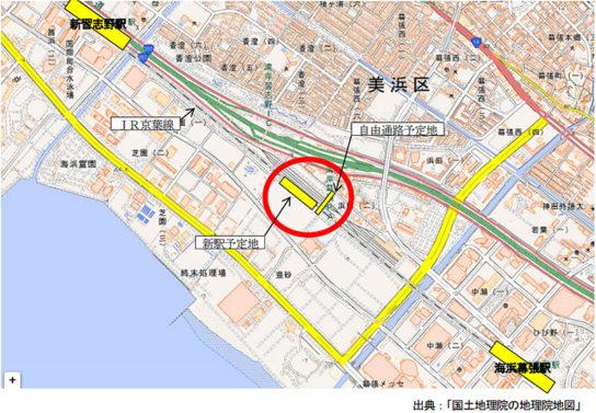 新駅の位置