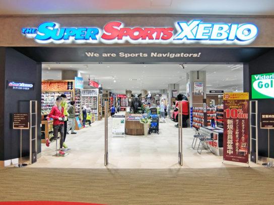 20180424xebio 544x408 - ゼビオ/福島のバラエティグッズ店パステルの事業再生を支援