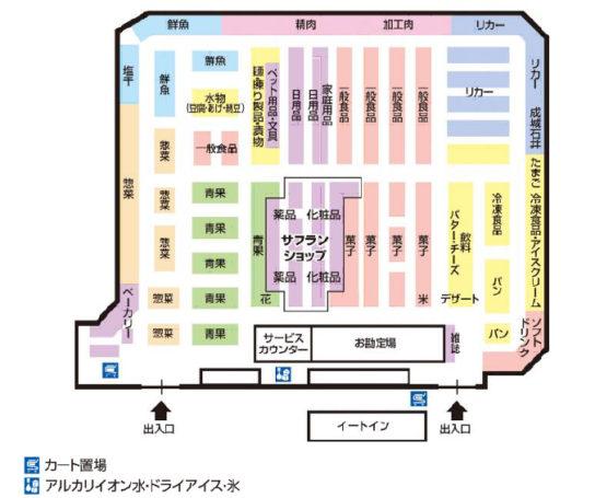 20180425okuwa1 544x455 - オークワ/「南摂津駅前店」刷新、即食・簡便・健康ニーズに対応