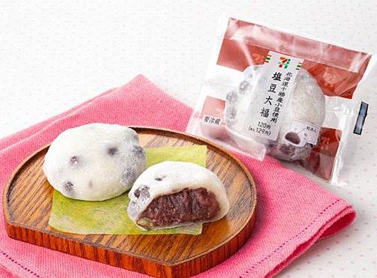 北海道十勝産小豆使用 塩豆大福